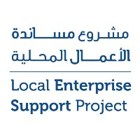 USAID Jordan Local Enterprise Support Project